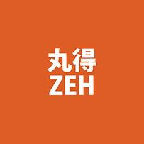 丸得ZEHロゴ